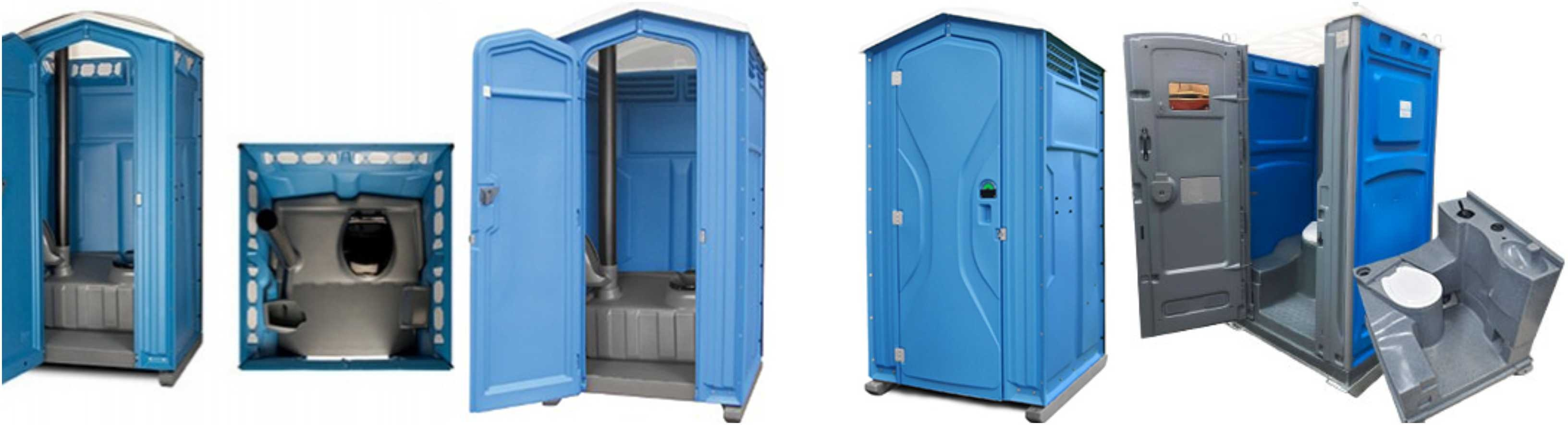 inchirieri toalete ecologice bistrita